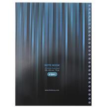 کاغذ کلاسور کليپس مدل 26 سوراخه طرح آفيس 3  100 برگ