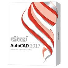 Parand AutoCad 2017 Learning Software