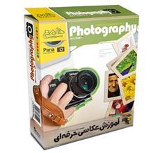 آموزش تکنيک عکاسي حرفه اي