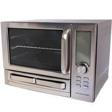 Hardstone OTS2401S Oven Toaster