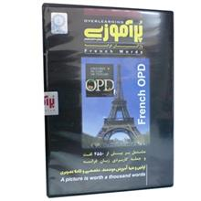 PorAmoozi Overlearning Of Oxford Picture French Dictionary