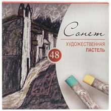 پاستل گچي 48 رنگ سونت مدل Artists Soft کد 7141242