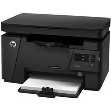 HP LaserJet Pro MFP M125a Multifunction Laser Printer