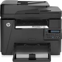 HP LaserJet Pro MFP M225DN Laser Printer