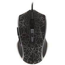 Rapoo V20 Mouse