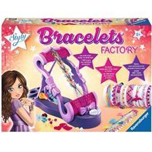 بازي آموزشي راونزبرگر مدل Bracelet Factory