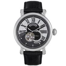 Romanson TL9220RM1WA32W Watch For Men