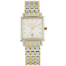 Romanson TM3260LL1CAS1G Watch For Women