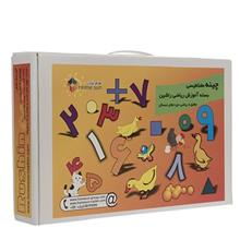 Rushin Magnetic Math Educational Game