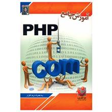 Comprehensive Tutorial Of PHP