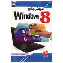 Comprehensive Tutorial Of Windows 8