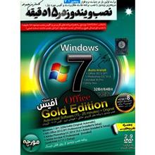 Windows 7 Office Version 32 And 64 Bit Operating System