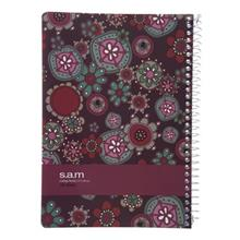 Sam Flower Design 1 Homework Notebook
