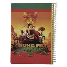 Sam Kungfu Panda Design Homework Notebook 3