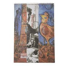 دفتر طراحي سم طرح Marc Chagall