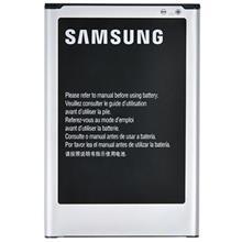 Samsung BG Battery