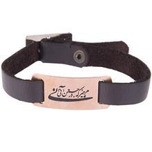 دستبند چرمي دستخط طرح هرچيزي که در جستن آني آني مدل DSK119001