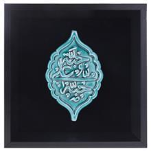 تابلو ديواري گالري ماه رشک طرح خوشنويسي حب علي جنه