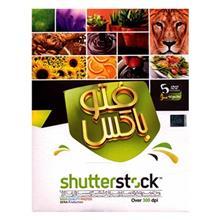 Sena ShutterStock High Quality Photos No.3