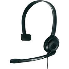 Sennheiser PC 2 Headset