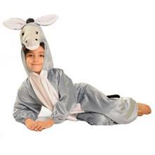 Shadi Rouyan Donkey Size 4 Clothes
