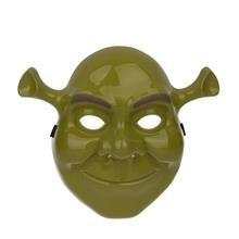 Sherek Mask