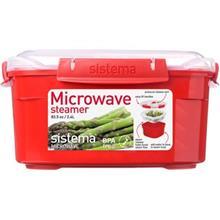 ظرف نگهدارنده سيستما مدل Microwave 2400