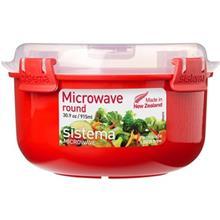 ظرف نگهدارنده سيستما مدل Microwave Round