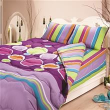 Laico Afra 2 Persons 3 Pieces Duvet Set