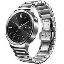 Huawei Steel Case with Steel Link Bracelet Smart Watch