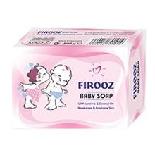 Firooz Coconut Baby Soap 100g