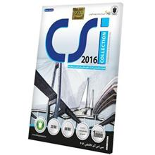 Baloot Csi Collection 2016 Software