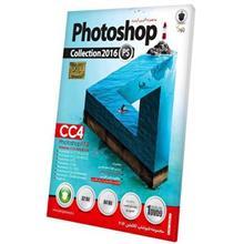نرم افزار Photoshop Collection 2016 نشر بلوط