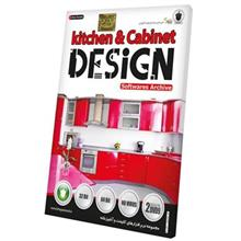 Baloot kitchen And Cabinet Design Software