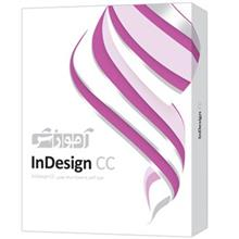 Parand InDesign CC Computer Software Tutorial