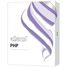Parand PHP Computer Software Tutorial