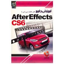 Comprehensive Tutorial of After Effects CS6