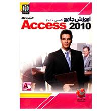 Comprehensive Tutorial of Microsoft Access 2010