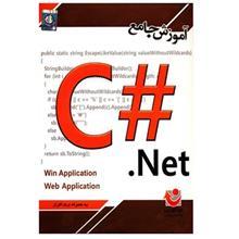 C Sharp .Net