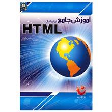 Comprehensive Tutorial Of HTML