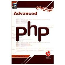 Advanced PHP