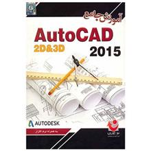 Comprehensive Tutorial Of Autocad 2015
