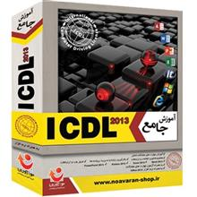 Noavaran Comprehensive ICDL2013 Tutorial