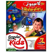 Computer For Kids