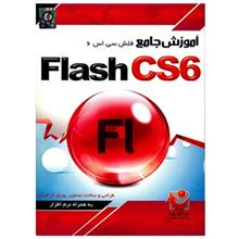Comprehensive Tutorial Of Flash CS6