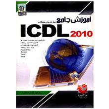 Comprehensive Tutorial Of ICDL 2010