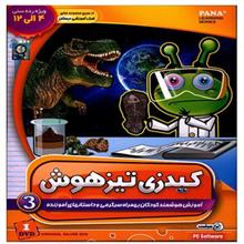 Kidsy Nano 3