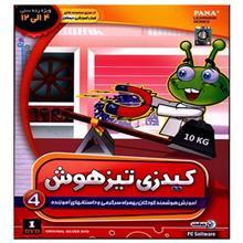 نرم افزار آموزش کيدزي تيزهوش 4 - نانو در مقابل نيروها