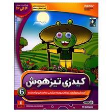 Kidsy Nano 6