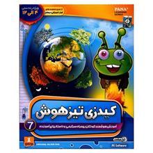 Kidsy Nano 7